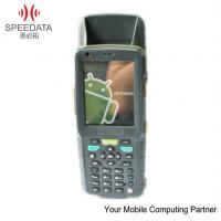Quality 512MB IP65 Rugged Android Portable Data Collector with WiFi GPRS GSM Bluetooth for sale