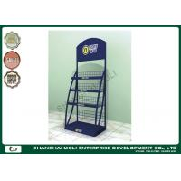 newspaper display rack quality newspaper display rack for sale. Black Bedroom Furniture Sets. Home Design Ideas
