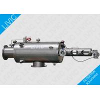 China Efficient Auto Self Cleaning Strainer,Automatic Self Cleaning Water Filters on sale