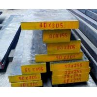 Quality Alloy Tool Steel Bars for sale