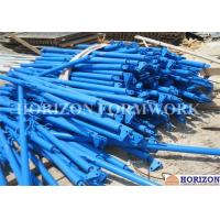 Quality Tiltable Push-Pull Prop for Bracing Wall Shuttering and Formwork in Erection for sale