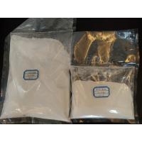 China Yttrium Oxide Powder Y2O3 99.999 In Coatings For Semiconductor Production Technology Equipment on sale