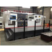 China MY Automatic Die Cutting & Creasing Machine on sale