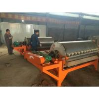 China Coal Plant Double Drum Magnetic Separator Fine Powder Recovery Application on sale