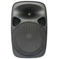 China High Power Professional PA Loudspeaker on sale