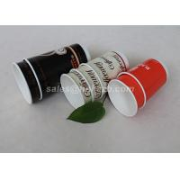 Buy cheap Lightweight Double Wall Coffee Cups , Takeaway Paper Disposable Cups With Logo from Wholesalers