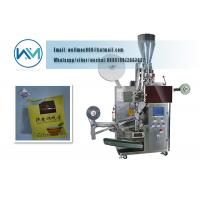 China 3 Side Sealing Filter Paper Inner and Outer Tea Bag Packing Machine with Thread on sale