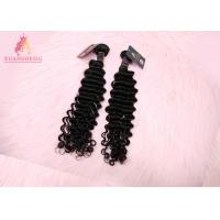 "Quality Full And Thick Raw Virgin Indian Hair 40""  11A Grade Can Iron And Dye for sale"