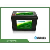 Quality 24V50Ah RV Bluetooth Rechargeable Battery , Deep Cycle Golf Cart Battery 1.28KWh for sale