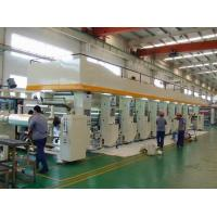 Quality High Speed 7 Motor Computer Rotogravure Printing Machine/Gravure printing machine for sale