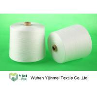 Quality 100% Bright Sewing Thread  Polyester Ring Spun Yarn 50/2 From Reliable Direct Factory for sale