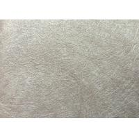 Buy Colorless Sound Board Fiberboard Has Good Binding Effect After Heating And Pressurizing at wholesale prices