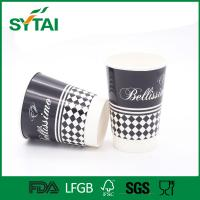 Buy cheap 4-18oz Disposable Double Wall Paper Cups with Flexo / Offset printing , Eco Friendly from Wholesalers
