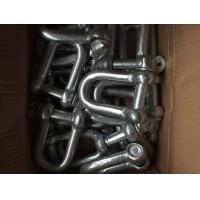 Quality European type large bow shackle for sale