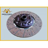 Quality 1312408511 ISUZU 380*10 Clutch Disc Purple Retaining Plate Gear Groove In Shaft for sale