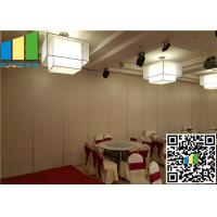 Quality 3 3/8 inch THK Folding Acoustic Room Dividers For Convention & Exhibition Centre 36 / 42 dB for sale