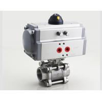 Quality High Performance Motorized Control Valve , Stainless Steel Medium Pressure Ball Valve for sale