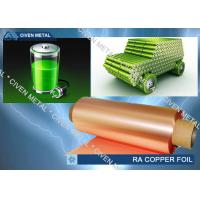 Buy cheap Rolled copper foils for LI-ION Battery with high quality from Wholesalers