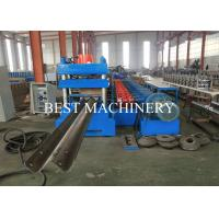 Quality PLC Highway Guardrail Roll Forming Machine Metal Steel Profile W Beam Crash Barrier for sale