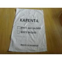 Quality PP Woven Bag for sale