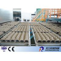 China Pear / Tomato / Egg Box Apple Tray Making Machine High Performance With CE / ISO9001 on sale