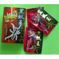 China African Black Ant King Strong Effect Men Sex Medicine on sale