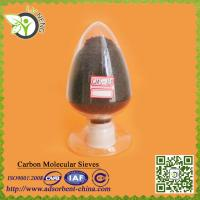 Quality High nitrogen rate long service life carbon molecular sieve CMS-240 for sale