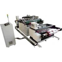 Quality Film Hot Foil Stamping Machine for sale