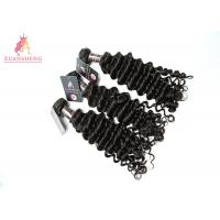 """Quality 100g Malaysia Curly 8""""-30"""" Brailian Human Hair Unprocessed No Tangle for sale"""