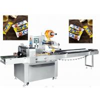 Quality Square Chocolate Packaging Machine / Sweets Food Packing Machine for sale