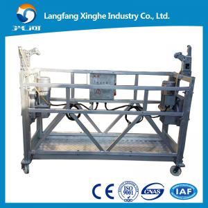 Quality LTD80 Hoist / mast climbing platform / building painting machine / suspended cradle / gondola for sale