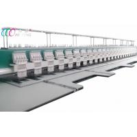 Quality 16 Heads Computerized Flat Embroidery Machine , 9 Needles for sale
