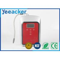 Buy cheap Home Silver Alkaline Water Ionizer Machine With Uf Filter And Carbon from Wholesalers