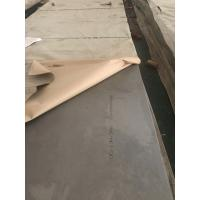 China AISI / SAE 415 UNS S41500 Stainless Steel Plates EN 1.4313 DIN X3CrNiMo13-4 on sale