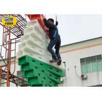 Buy cheap Kids Outdoor Playground Equipment Artificial Rock Climbing Wall UV - Resistance from wholesalers