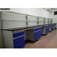 China Fashion Design Modular Lab Furniture With Adjustable Footing Wooden Cabinets on sale