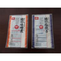 Buy cheap Frozen Commercial Food Packaging Bags Stand Up Three Side Seal Pouch from Wholesalers