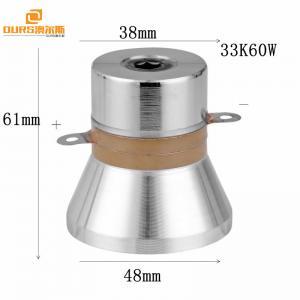 Piezo Electric Ultrasonic Power Transducer , 33Khz Ultrasonic Cleaning Transducer