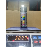 Quality OEM Quick Dry Black Metallic Aerosol Spray Paints For Wood Furniture for sale