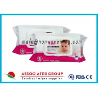 Buy cheap Facial Wet Tissue For Baby from Wholesalers