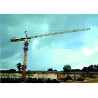 Quality PLC Control 12 Ton 70m Luffing Construction Tower Crane  XGT280 for sale