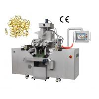 China Gmp Soft Gelatin Encapsulation Production Line For Softgel Capsules High Production Speed on sale