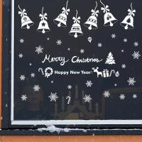 Buy cheap Bell Snowflake Christmas Wall Stickers Removable PMS/CMYK Colour Eco - Friendly from wholesalers