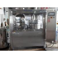 China China Hard Gelatin Capsule Filling Machine Equipment Validation Of Capsule Filling Machine on sale