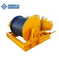China Fast Speed 200m Electric Power Winch , Structural Electric Hoist Winch on sale