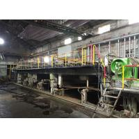 China 15 - 500t / D Fast Corrugated Paper Making Machine Rolling Production Line on sale