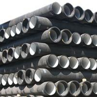 China ASTM Ductile Iron Pipe on sale