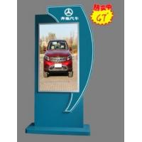 Quality 47 inch customized LCD digital signage advertising video display for sale