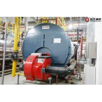Buy cheap Sufficient Steam Output Industrial Gas Boiler Runnning At Low Pressure from wholesalers