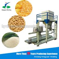 China corn wheat grain automatic weighing filling bagging machine on sale